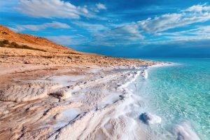 Kumran/ Massada / Mar Morto / Jerusalém